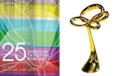 Tin vui đến từ LHP Thượng Hải: Web-drama sẽ được tham gia đề cử Giải Bạch Ngọc Lan năm 2020