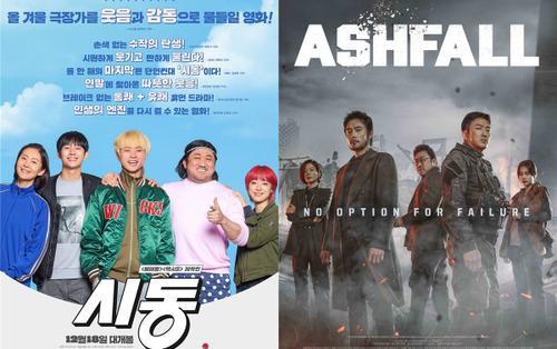 Hạ gục phim của Jung Hae In, phim của Suzy dẫn đầu phòng vé Hàn Quốc tuần đầu tiên ra mắt