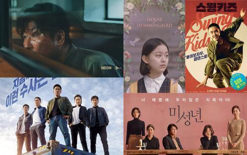 Các sự kiện và diễn viên xuất sắc nhất của điện ảnh Hàn Quốc năm 2019 do các chuyên gia bình chọn