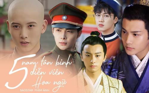 5 nam diễn viên mới có vẻ ngoài và diễn xuất nổi bật: Ngưu Tuấn Phong - Trương Minh Ân được nhắc đến, 'Ngũ A Ca' Trần Hựu Duy may mắn hơn người