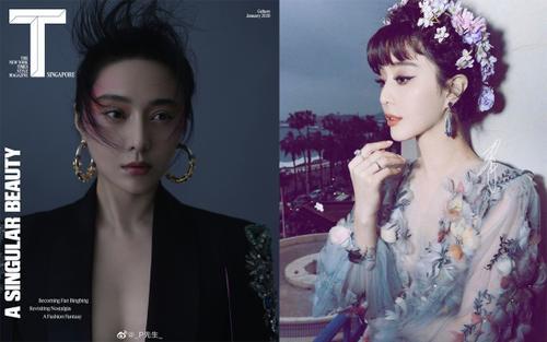 Xuất hiện đẳng cấp trên tạp chí T Singapore, Phạm Băng Băng khiến những nhân vật thời trang tầm cỡ Thế giới phải chú ý