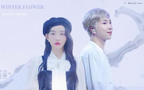 No.1 BXH Billboard World Digital Song Sales: Cú bắt tay giữa Younha và RM (BTS) tiếp tục 'gây bão'