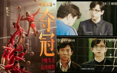 Dân mạng bàn tán không ngừng vì hình ảnh của Lý Hiện làm khách mời trong phim 'Đoạt quán' gây chú ý