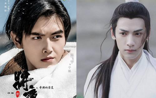 Dù đã đoán từ trước, phim đam mỹ chuyển thể 'Hạo Y Hành' xác nhận Trần Phi Vũ và La Vân Hi vẫn khiến fan phát cuồng
