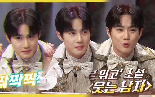 Suho (EXO) rời nhóm của Kyuhyun vì muốn lập gia đình riêng, Knet choáng ngợp trước vẻ đẹp hoàng tử của anh