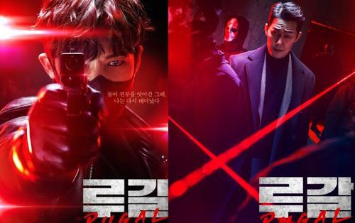 Poster của Choi Jin Hyuk và Park Sung Woong trong phim hình sự 'Rugal' khiến người xem gai người!