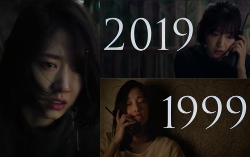 Phim kinh dị của Park Shin Hye tung trailer đầy ám ảnh, khiến khán giả nổi da gà!