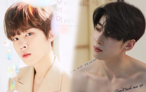 Kim Woo Seok tựa nam thần, Han Seung Woo (X1) khoe hình xăm và xương đòn gợi cảm trong teaser fan meeting