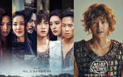 Phim 'Biên niên sử Arthdal' củaSong Joong Ki vàKim Ji Won xác nhận thời gian sản xuất mùa 2