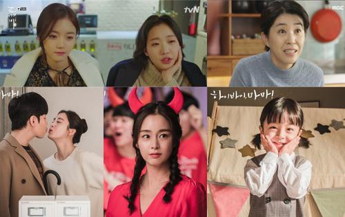 Dàn cast cực phẩm của phim Hi bye, Mama!: Toàn các gương mặt đình đám từng xuất hiện trong Goblin, Arthdal Chronicles và cả Itaewon Class