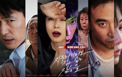 Phòng vé Hàn Quốc ảm đạm vì virus Corona - Phim của Jeon Do Yeon và Jung Woo Sung chỉ bán được 356,617 vé sau 5 ngày ra mắt