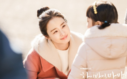 Phim củaKim Jae Young dẫn đầu đài trung ương với rating hơn 30% - Phim củaKim Tae Hee rating tăng nhẹ
