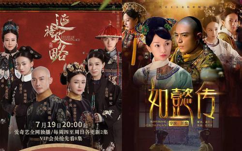 10 phim truyền hình Hoa Ngữ hot nhất tại Thái Lan: 'Hậu cung Như Ý truyện' thua hạng 'Diên Hi công lược'
