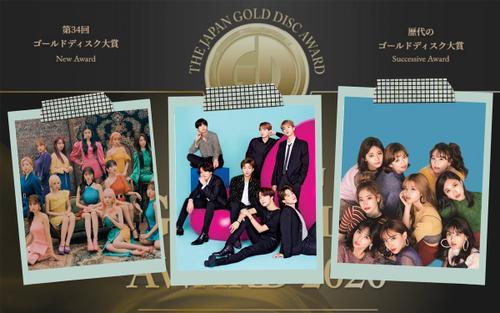 BTS, Twice, IZ*ONE và nhiều nghệ sĩ Kpop khác được vinh danh tại giải thưởng Japan Gold Disc Awards 2020