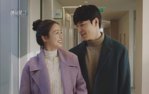 Phim củaKim Jae Young dẫn đầu đài trung ương với rating hơn 31% - Phim củaKim Tae Hee đạt kỷ lục mới