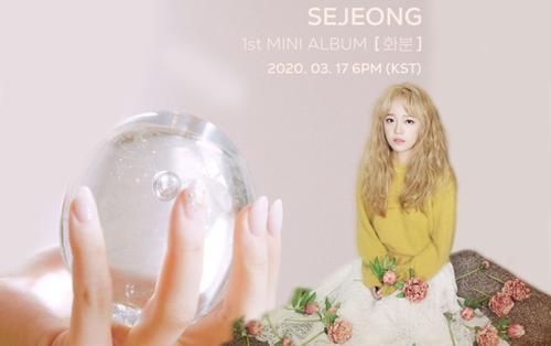 Sau thời gian dài hoạt động 'mờ nhạt' cùng Gugudan, Kim Sejeong chính thức tung mini album solo đầu tay