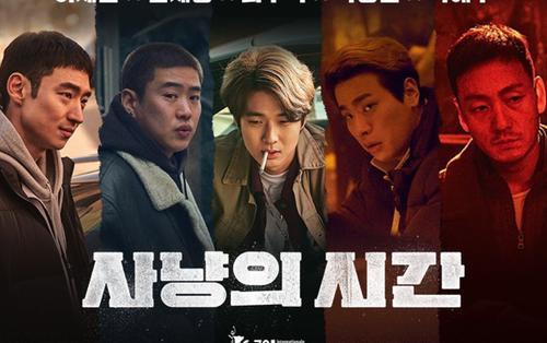 Sau khi bị hoãn ngày ra mắt vì dịch COVID-19, phim'Time to Hunt' của Lee Je Hoon vàChoi Woo Sik sẽ có mặt trên Netflix vào tháng 4
