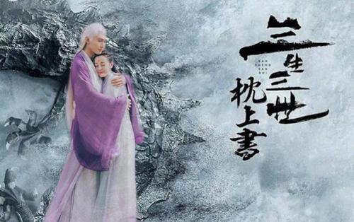 Tam Sinh Tam Thế - Chẩm Thượng Thư 'rục rịch' ra bản điện ảnh, netizen: 'Chắc cũng thất bại ê chề như Thập Lý Đào Hoa bản điện ảnh thôi!'