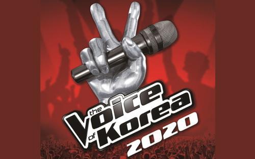 CJ ENM bị chỉ trích vì quyết định tổ chức casting 'The Voice Korea 2020' bất chấp dịch bệnh COVID-19
