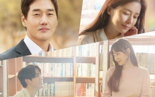 When my love blooms: Sự trở lại của chị đại Lee Bo Young có soán ngôi The King: Eternal Monarch?