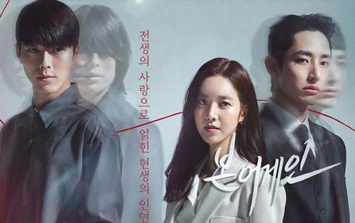 'Born Again' - Chuyện tình tay ba đậm mùi sát khí, lâm ly bi đát của xứ Hàn