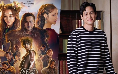 Loạt diễn viên của 'Arthdal Chronicles' ủng hộ Park Hae Joon của 'Thế giới hôn nhân'!