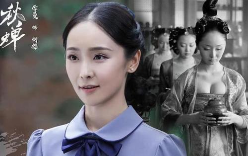 Ít người biết nữ chính phim 'Thu Thiền' - Lý Mạn trở thành 'Mưu lang nữ' ở tuổi 18, đã từng được Trương Nghệ Mưu nâng đỡ