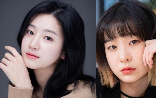 Kim Da Mi có nguy bị soán ngôi 'nữ tân binh quái vật' bởi Park Joo Hyun