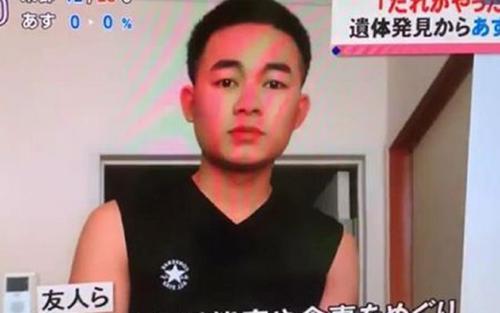 Kẻ tình nghi vứt xác thực tập sinh người Việt dưới cống ở Nhật là bạn cùng phòng