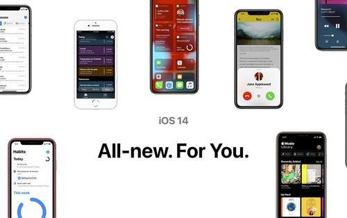 iOS 14 hé lộ ứng dụng nhắn tin iMessage sẽ có thay đổi chưa từng có