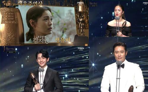 Kết quả giải 'Oscar Hàn Quốc': 'Ký sinh trùng' thắng lớn nhưng ai đến cũng đều có cúp mang về