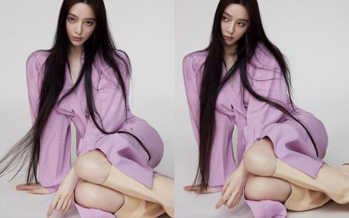 Phạm Băng Băng diện bộ váy tím lịm tỏa khí chất ngút ngàn trên bìa tạp chí