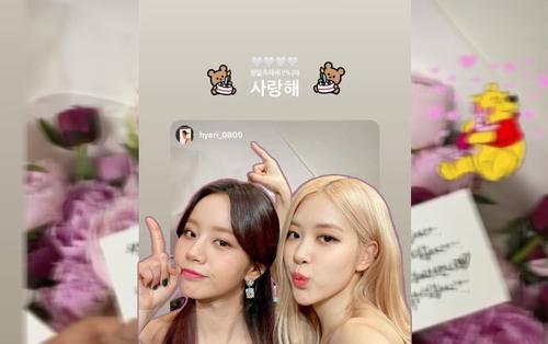 Fan thích thú trước món quà sinh nhật ngọt ngào Rosé (BLACKPINK) dành tặng Hyeri (Girl's Day)