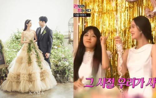 Câu chuyện phía sau lễ cưới đẹp như mộng của Hyerim-Shin Min Chul và sự xuất hiện của Wonder Girls