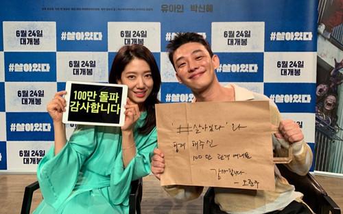 Phim '#Alive' của Yoo Ah In và Park Shin Hye là phim điện ảnh Hàn Quốc đầu tiên cán mốc 1 triệu khán giả sau khi đại dịch COVID-19 bùng phát