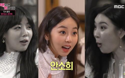 'Em út' Sohee sẽ kết hôn, Wonder Girls và Park Jin Young sốc: Knet nói gì?
