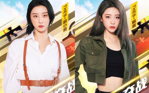 TV show đầu tiên của The9: Triệu Tiểu Đường bị 'lên án', thể lực của Dụ Ngôn không đùa được