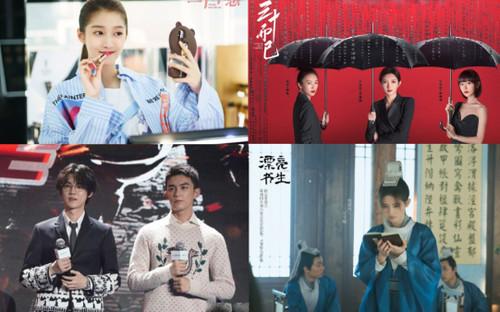 Bảng xếp hạng phim truyền hình được nhiều người yêu thích: Quan Hiểu Đồng, Lộc Hàm,... cũng có phần