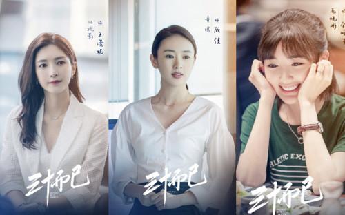 30 chưa phải là hết: Chị em phụ nữ phát mê phim vì cuộc sống của 3 nhân vật quá giống với họ