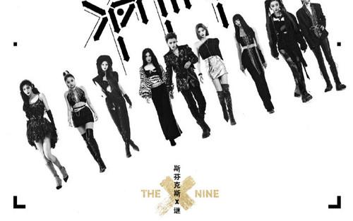 MV 'Sphinx' của The9 vừa ra nửa tiếng đã thu hút hơn 1 triệu lượt thích: Khổng Tuyết Nhi mờ nhạt, Dụ Ngôn gây ấn tượng