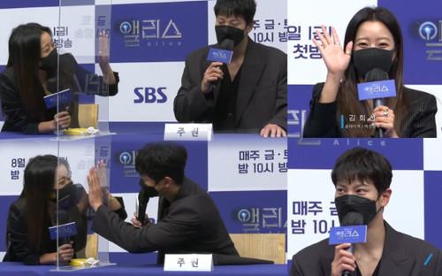 Họp báo phim mùa Covid-19, Kim Hee Sun hài hước 'tám chuyện' với Joo Won qua lăng kính nhiệm màu