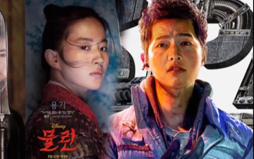 Song Joong Ki và Lưu Diệc Phi trở thành 'ông hoàng bà hậu xui xẻo' của showbiz