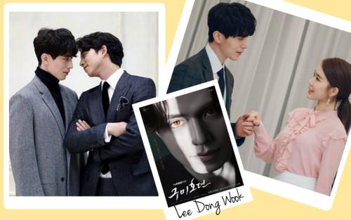 Những vai diễn để đời của Lee Dong Wook: Chàng hồ ly, thần chết, kẻ sát nhân,...đâu mới thực sự là đỉnh cao?