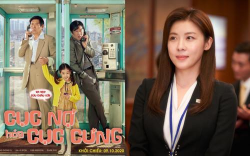 Ha Ji Won trở lại màn ảnh rộng trong vai 'con gái' của ông bố quốc dân Sung Dong Il