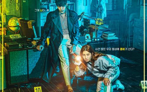 Choi Jin Hyuk hóa thân thành 'thanh tra xác sống' trong bộ phim mới của đài KBS