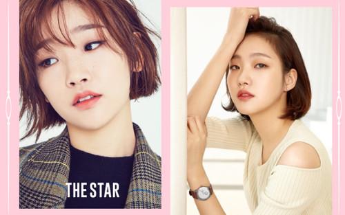 Những điểm chung thú vị giữa 'crush mới' của Park Bo Gum và tình cũ màn ảnh của Lee Min Ho