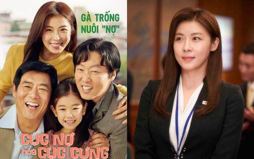 Ha Ji Won bật khóc khi đọc kịch bản 'Cục nợ hóa cục cưng': 'Bộ phim lay động mọi con tim'