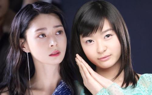 'Nữ nhân của Lee Jong Suk' Kwon Nara dính phốt phẫu thuật thẩm mỹ để giống vợ Won Bin
