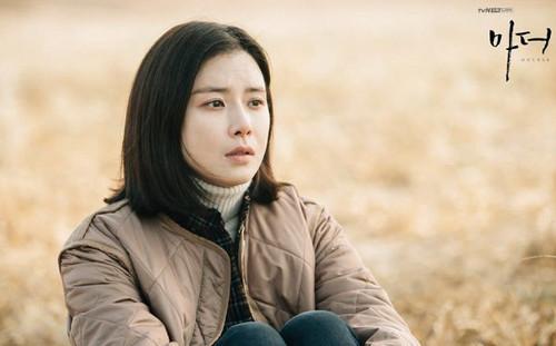 Lee Bo Young xuất hiện trong phim mới của Suzy - Nam Joo Hyuk
