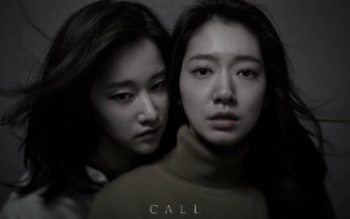 Phim kinh dị 'Call' của Park Shin Hye và Jeon Jong Seo sẽ được phát hành trên Netflix vào tháng 11